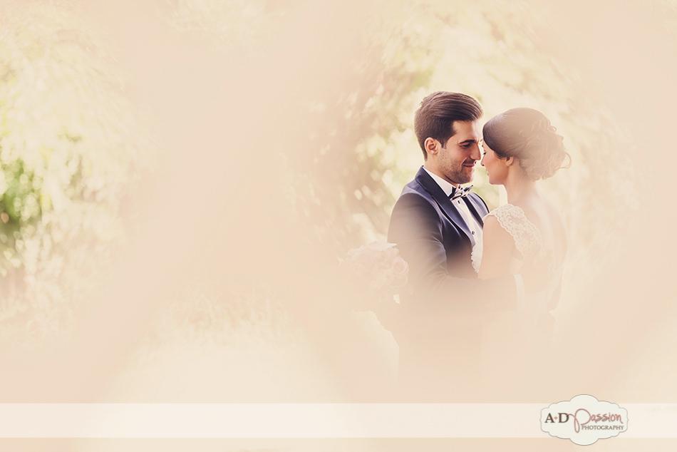 AD Passion Photography | 20130804_ana+calin_fotografie-vintage_fotograf-nunta-oradea_fotograf-profesionist_0054 | Adelin, Dida, fotograf profesionist, fotograf de nunta, fotografie de nunta, fotograf Timisoara, fotograf Craiova, fotograf Bucuresti, fotograf Arad, nunta Timisoara, nunta Arad, nunta Bucuresti, nunta Craiova