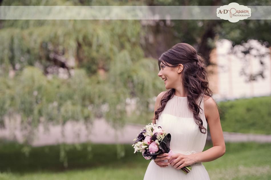 AD Passion Photography | fotograf-nunta-vintage_ad-passion_anda-marius_nunta-in-pitesti_0191 | Adelin, Dida, fotograf profesionist, fotograf de nunta, fotografie de nunta, fotograf Timisoara, fotograf Craiova, fotograf Bucuresti, fotograf Arad, nunta Timisoara, nunta Arad, nunta Bucuresti, nunta Craiova