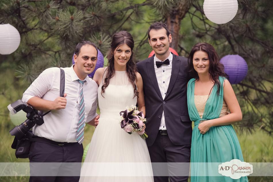 AD Passion Photography | fotograf-nunta-vintage_ad-passion_anda-marius_nunta-in-pitesti_0203 | Adelin, Dida, fotograf profesionist, fotograf de nunta, fotografie de nunta, fotograf Timisoara, fotograf Craiova, fotograf Bucuresti, fotograf Arad, nunta Timisoara, nunta Arad, nunta Bucuresti, nunta Craiova