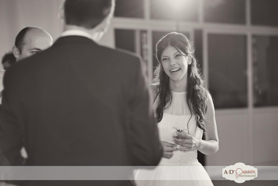 AD Passion Photography | fotograf-nunta-vintage_ad-passion_anda-marius_nunta-in-pitesti_0216 | Adelin, Dida, fotograf profesionist, fotograf de nunta, fotografie de nunta, fotograf Timisoara, fotograf Craiova, fotograf Bucuresti, fotograf Arad, nunta Timisoara, nunta Arad, nunta Bucuresti, nunta Craiova