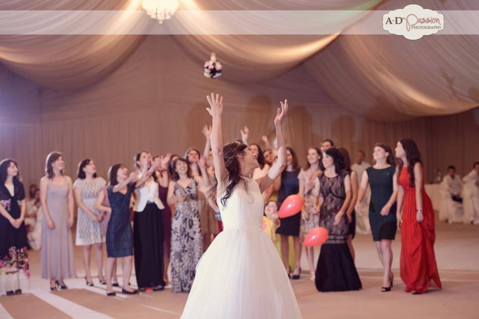 AD Passion Photography | fotograf-nunta-vintage_ad-passion_anda-marius_nunta-in-pitesti_0222 | Adelin, Dida, fotograf profesionist, fotograf de nunta, fotografie de nunta, fotograf Timisoara, fotograf Craiova, fotograf Bucuresti, fotograf Arad, nunta Timisoara, nunta Arad, nunta Bucuresti, nunta Craiova