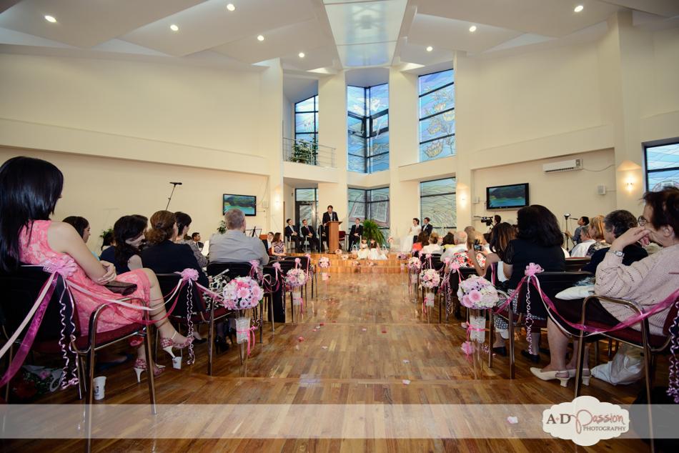 AD Passion Photography | fotograf-nunta-vintage_ad-passion_brindusa-si-daniel_nunta-bucuresti_0081 | Adelin, Dida, fotograf profesionist, fotograf de nunta, fotografie de nunta, fotograf Timisoara, fotograf Craiova, fotograf Bucuresti, fotograf Arad, nunta Timisoara, nunta Arad, nunta Bucuresti, nunta Craiova