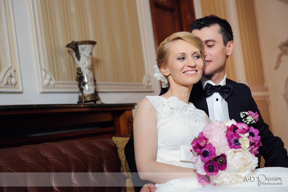 AD Passion Photography | 20120611_fotografie-de-nunta_fotograf-profesionist-nunta-bucuresti_0039 | Adelin, Dida, fotograf profesionist, fotograf de nunta, fotografie de nunta, fotograf Timisoara, fotograf Craiova, fotograf Bucuresti, fotograf Arad, nunta Timisoara, nunta Arad, nunta Bucuresti, nunta Craiova