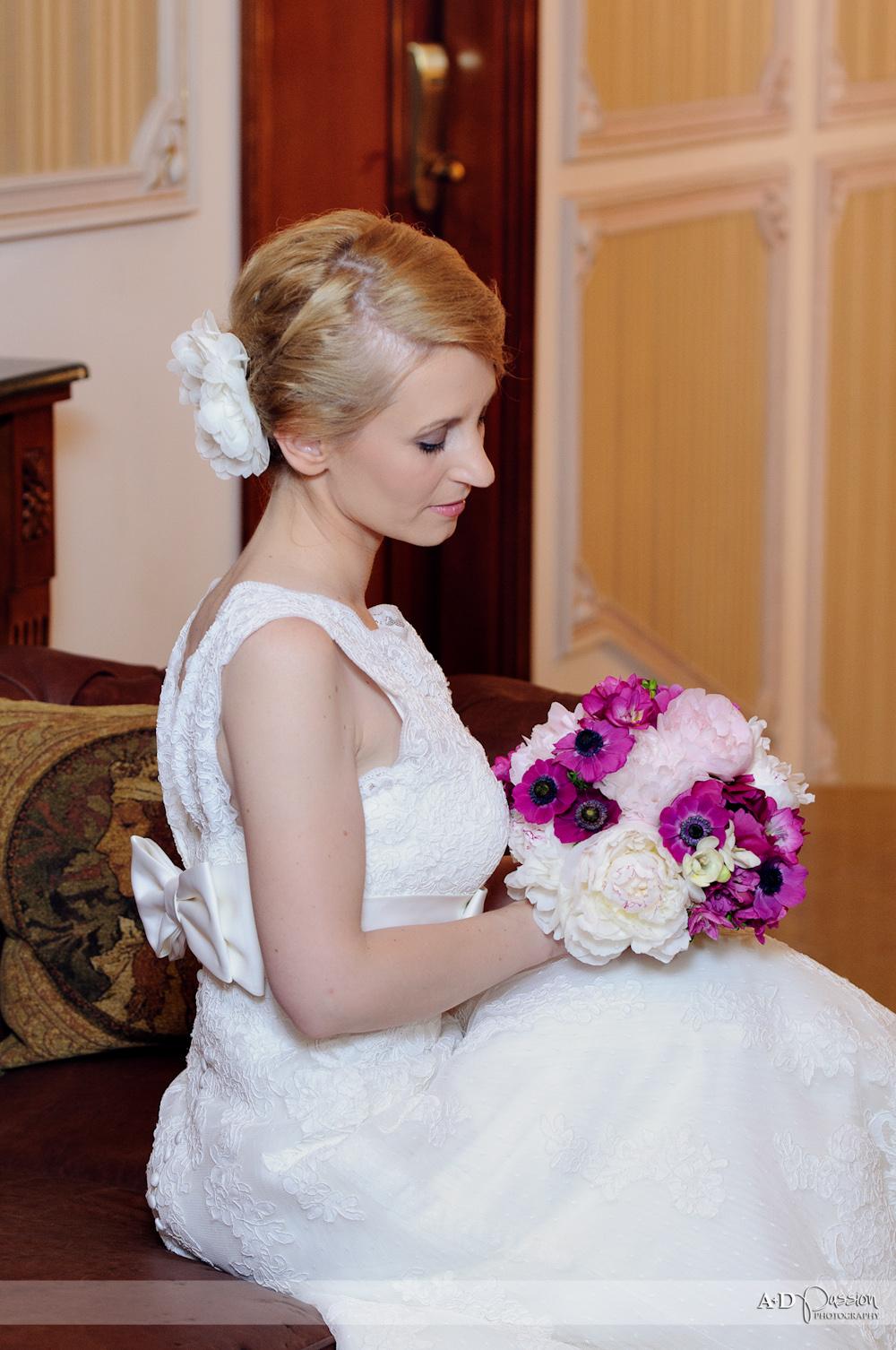 AD Passion Photography | 20120611_fotografie-de-nunta_fotograf-profesionist-nunta-bucuresti_0041 | Adelin, Dida, fotograf profesionist, fotograf de nunta, fotografie de nunta, fotograf Timisoara, fotograf Craiova, fotograf Bucuresti, fotograf Arad, nunta Timisoara, nunta Arad, nunta Bucuresti, nunta Craiova