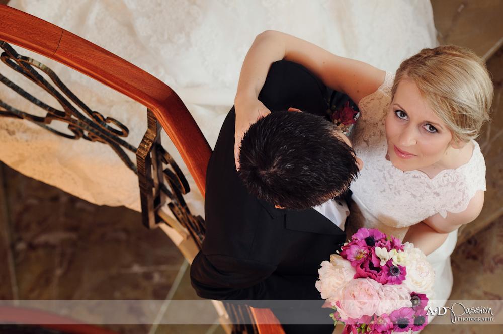 AD Passion Photography | 20120611_fotografie-de-nunta_fotograf-profesionist-nunta-bucuresti_0050 | Adelin, Dida, fotograf profesionist, fotograf de nunta, fotografie de nunta, fotograf Timisoara, fotograf Craiova, fotograf Bucuresti, fotograf Arad, nunta Timisoara, nunta Arad, nunta Bucuresti, nunta Craiova