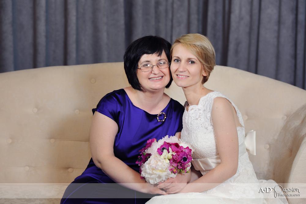AD Passion Photography | 20120611_fotografie-de-nunta_fotograf-profesionist-nunta-bucuresti_0098 | Adelin, Dida, fotograf profesionist, fotograf de nunta, fotografie de nunta, fotograf Timisoara, fotograf Craiova, fotograf Bucuresti, fotograf Arad, nunta Timisoara, nunta Arad, nunta Bucuresti, nunta Craiova