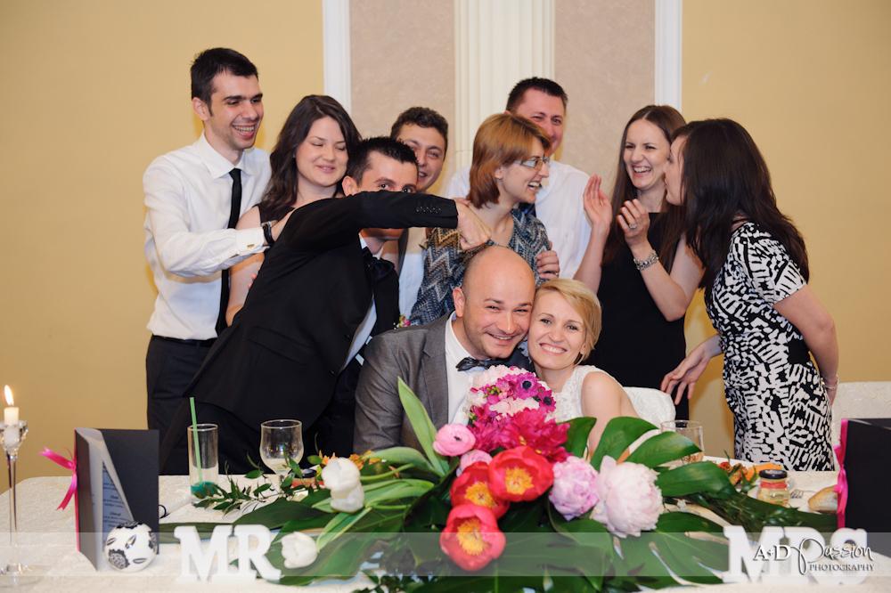 AD Passion Photography | 20120611_fotografie-de-nunta_fotograf-profesionist-nunta-bucuresti_0106 | Adelin, Dida, fotograf profesionist, fotograf de nunta, fotografie de nunta, fotograf Timisoara, fotograf Craiova, fotograf Bucuresti, fotograf Arad, nunta Timisoara, nunta Arad, nunta Bucuresti, nunta Craiova