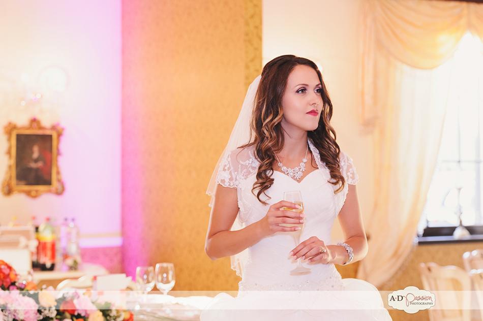 AD Passion Photography | sami+eli_fotograf-de-nunta-timisoara_fotografie-vintage_fotograf-profesionist_0119 | Adelin, Dida, fotograf profesionist, fotograf de nunta, fotografie de nunta, fotograf Timisoara, fotograf Craiova, fotograf Bucuresti, fotograf Arad, nunta Timisoara, nunta Arad, nunta Bucuresti, nunta Craiova