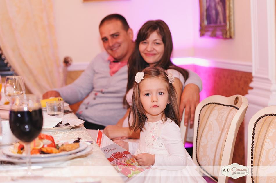 AD Passion Photography | sami+eli_fotograf-de-nunta-timisoara_fotografie-vintage_fotograf-profesionist_0120 | Adelin, Dida, fotograf profesionist, fotograf de nunta, fotografie de nunta, fotograf Timisoara, fotograf Craiova, fotograf Bucuresti, fotograf Arad, nunta Timisoara, nunta Arad, nunta Bucuresti, nunta Craiova